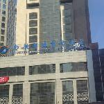 Photo of Southern Sky Pearl Express Hotel