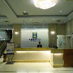 Photo of Starway Hotel Regency Zhangjiajie