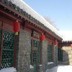 manzuyuanluo
