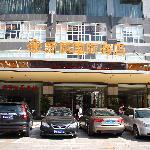 Foto de New City Hotel