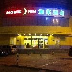 Photo of Home Inn Yantai Railway Station