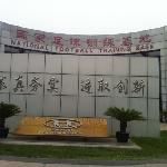 Xianghe Football Base