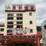 changdu hotel