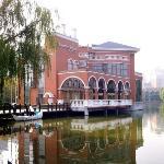 Zhi Resort.Beijing