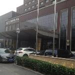 Photo de Changbaishan International Hotel