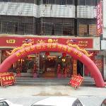 SiFang Xiang CaiGuan