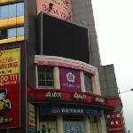 Hanting Express Guangzhou Panyu Shiqiao Pedestrian Street