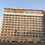 舜天大酒店
