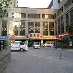 Photo of Avic Hotel Beijing