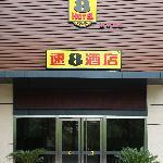 Photo de Super 8 Suzhou Hanshan Temple Fengqiao Road