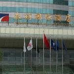 Photo of Telecom International Hotel