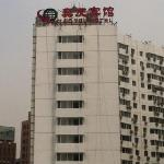 Photo of Aoyou Hotel