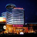 Danyang Jinling Hotel