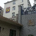 7 Days Inn Xiamen Xiada Nanputuo