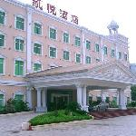Photo de Kaiyue Hotel