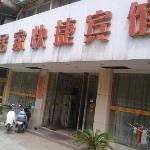Ju Jia Express Hotel