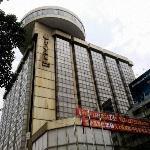 Photo of Fuhua Hotel