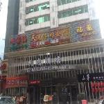 Photo of Teem Ease Hotel