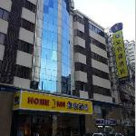 Photo of Home Inn Shanghai Renmin Square Fuzhou Road Shanghai Book Store