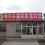 Minyang Hostel