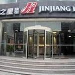 Photo of Jinjiang Inn Nanchang Chuanshan Road Tengwangge