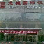 Photo of Longcheng International Hotel
