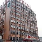 Haisen Tianlu Hotel