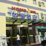 Home Inn Beijing Huilongguan Yuzhi East Road