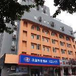 Foto de Hanting Express (Chongqing Daping)