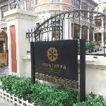 Yi Boutique Hotel