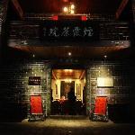 Photo of Nanyue Yanxia Tea Courtyard