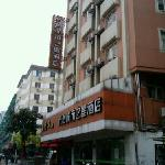 Winhoo City Star Hotel(Chengzhan)
