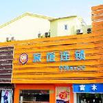 崑山99旅館連鎖亭林公園店