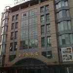 Foto di Nanjing Great Hotel