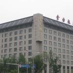 Foto de Jintai Hotel