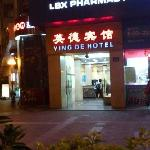 Kaiserdom Hotel (Guangzhou Yingde)