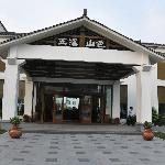 ‪Wuxi Shanse Resort‬