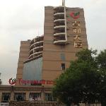 Jili Plaza