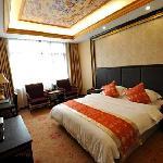 Jiarong Xingong Hotel