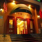 Photo de Home Inn (Beijing Zhaogongkou)