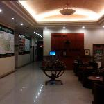 Photo of GreenTree Inn Jiujiang Railway Station Business Hotel