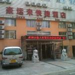 Haoyunlai Express Hotel