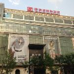 Yabaocheng International Hotel