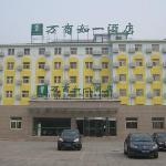 北京萬商如一酒店八角遊樂園店