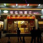 Photo of Vienna Hotel Shenzhen Yinhu Coach Station