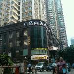 Photo of Paco Business Hotel Guangzhou Longkou West Road