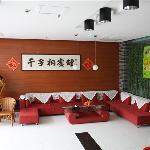 Qianzitong Hotel