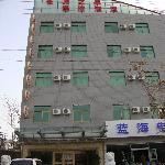 Changling Star Hotel Foto
