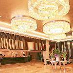 Photo de Zhongjian Zizhu Hotel