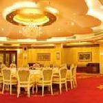 Foto de Fenghua International Hotel
